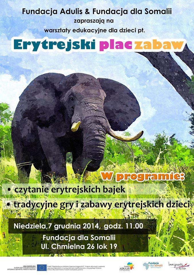 Eritrean Playground