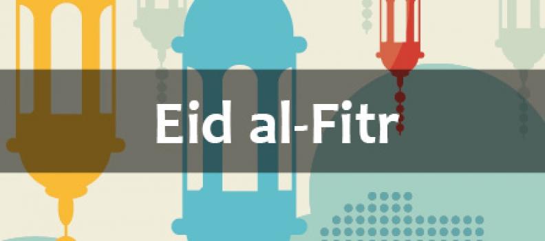 Eid Al Adha/Eid Al Kurban