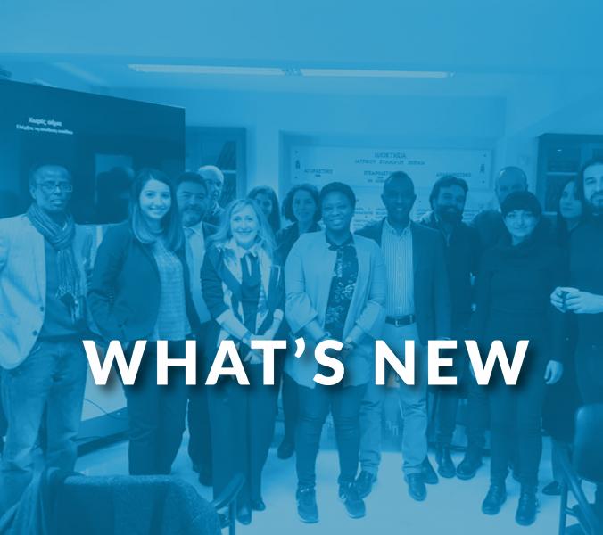 Projekt MIVA: Spotkanie inauguracyjne w Pireusie, Grecja, 13-14 lutego 2019