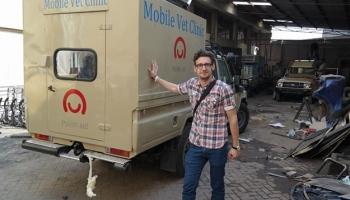 The Mobile Vet Clinic